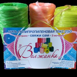 Наборы для вязания мочалок